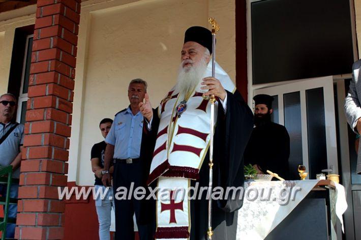 alexandriamou.gr_agiasmosnisi2019IMG_7655