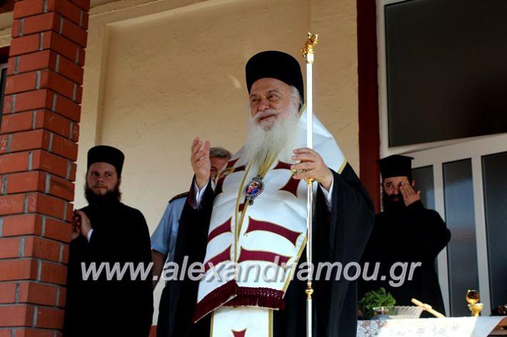 alexandriamou.gr_agiasmosnisi2019IMG_7661