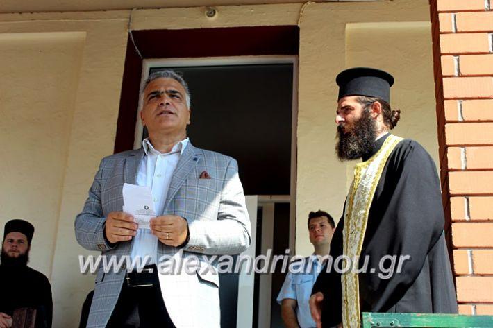 alexandriamou.gr_agiasmosnisi2019IMG_7679