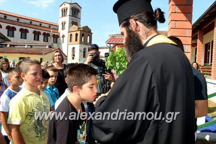 alexandriamou.gr_agiasmosnisi2019IMG_7680