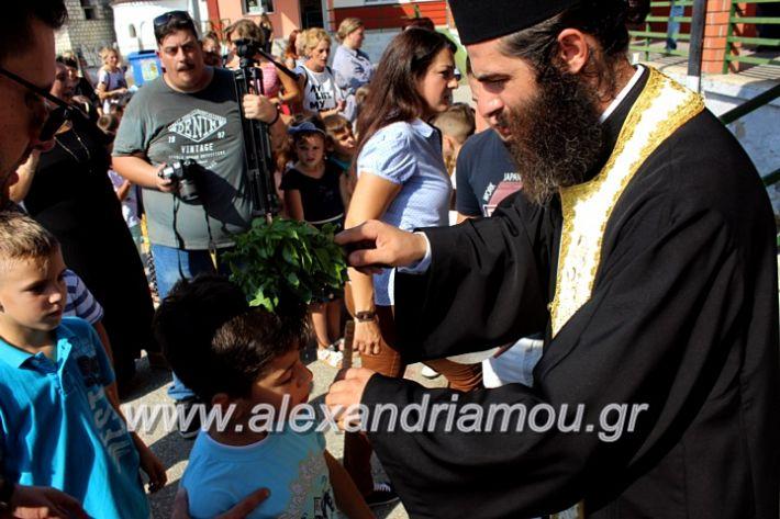 alexandriamou.gr_agiasmosnisi2019IMG_7683