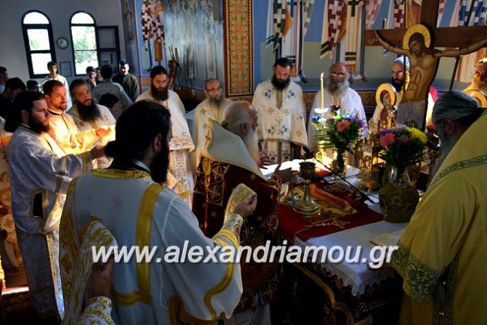 alexandriamou.gr_agiosalexandros20191DSC_0216