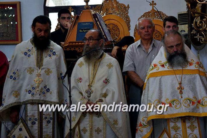 alexandriamou.gr_agiosalexandros20191DSC_0222