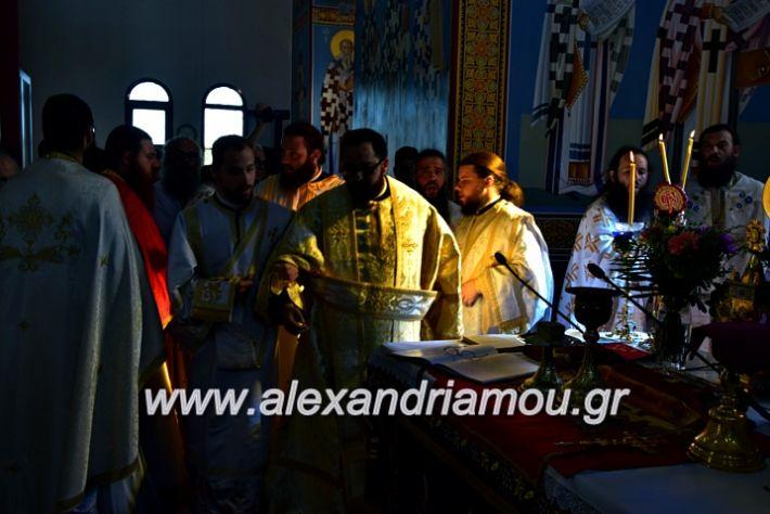 alexandriamou.gr_agiosalexandros20191DSC_0224