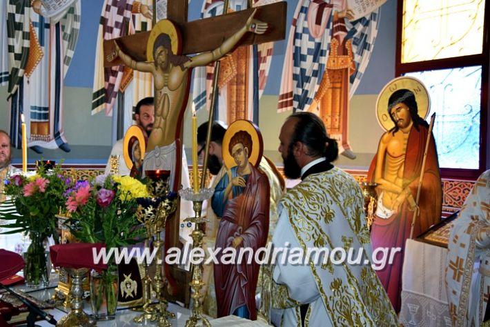alexandriamou.gr_agiosalexandros20191DSC_0227