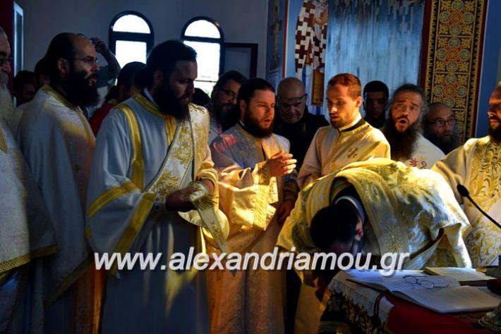 alexandriamou.gr_agiosalexandros20191DSC_0230
