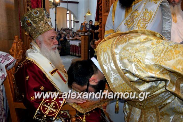 alexandriamou.gr_agiosalexandros20191DSC_0232
