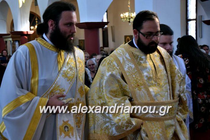 alexandriamou.gr_agiosalexandros20191DSC_0234