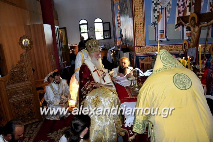 alexandriamou.gr_agiosalexandros20191DSC_0236