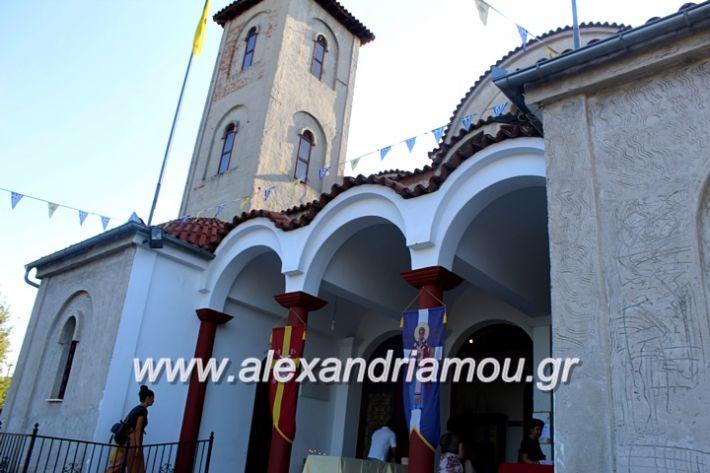 alexandriamou.gr_agiosalexandros2019IMG_3922