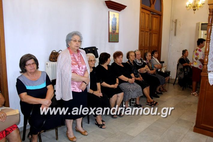 alexandriamou.gr_agiosalexandros2019IMG_3925