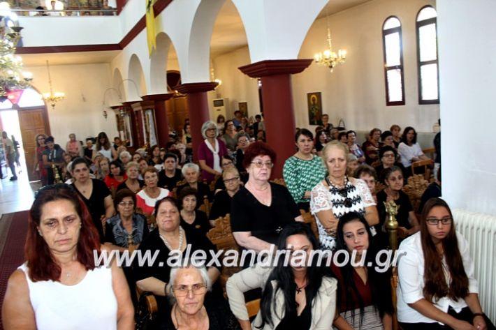 alexandriamou.gr_agiosalexandros2019IMG_3926