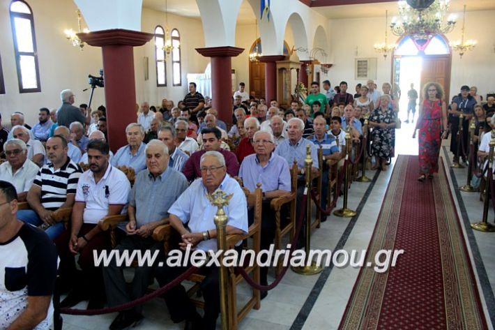 alexandriamou.gr_agiosalexandros2019IMG_3927