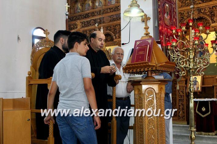 alexandriamou.gr_agiosalexandros2019IMG_3931
