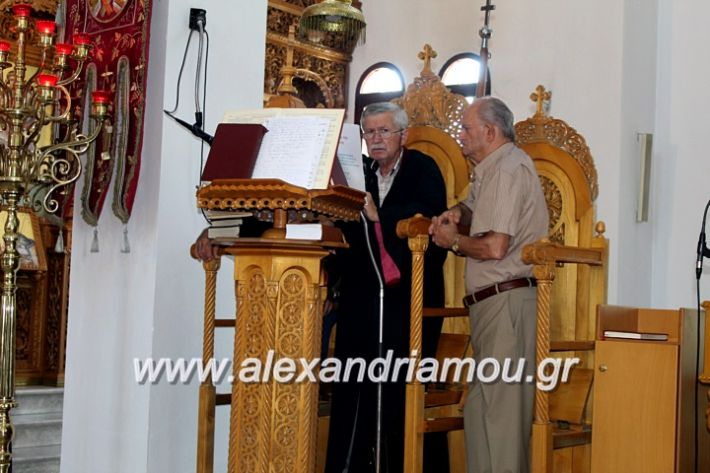 alexandriamou.gr_agiosalexandros2019IMG_3932