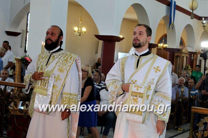alexandriamou.gr_agiosalexandros2019IMG_3935