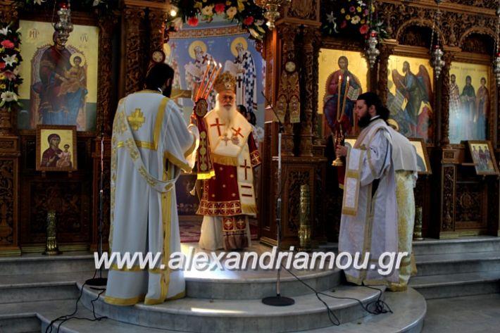 alexandriamou.gr_agiosalexandros2019IMG_3937