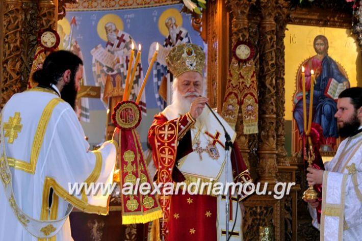 alexandriamou.gr_agiosalexandros2019IMG_3938