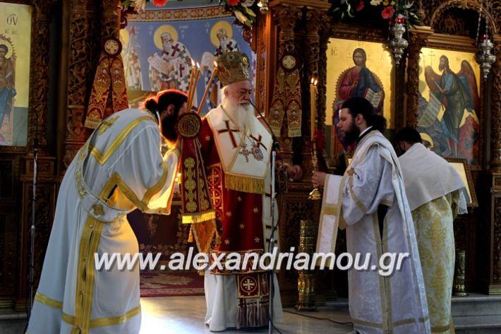 alexandriamou.gr_agiosalexandros2019IMG_3939