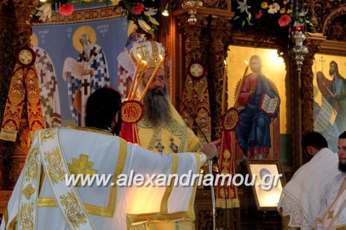 alexandriamou.gr_agiosalexandros2019IMG_3943