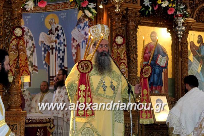 alexandriamou.gr_agiosalexandros2019IMG_3944
