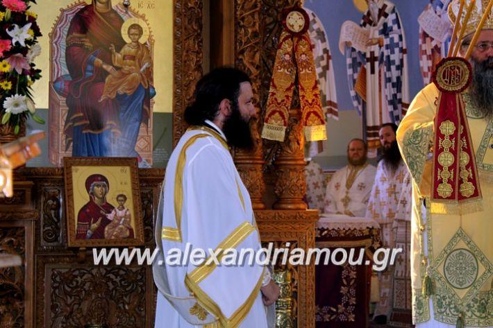 alexandriamou.gr_agiosalexandros2019IMG_3946