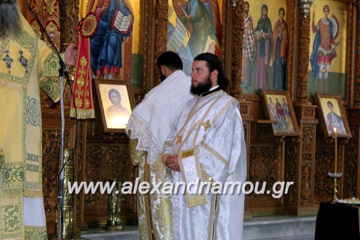 alexandriamou.gr_agiosalexandros2019IMG_3947