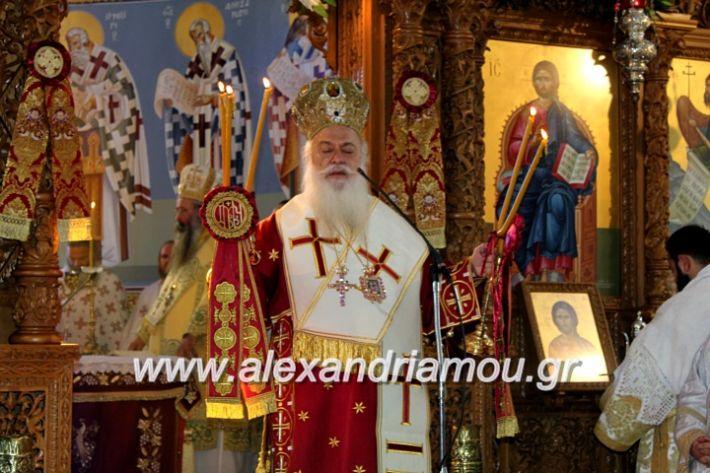 alexandriamou.gr_agiosalexandros2019IMG_3949