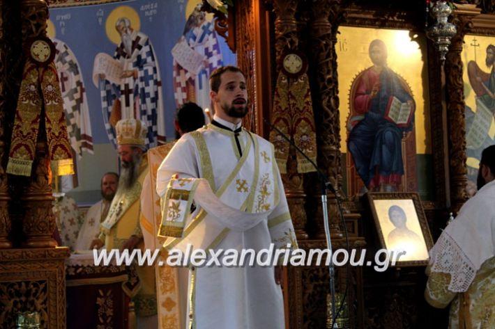 alexandriamou.gr_agiosalexandros2019IMG_3951