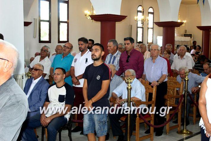 alexandriamou.gr_agiosalexandros2019IMG_3952