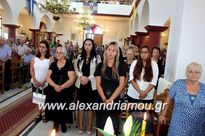 alexandriamou.gr_agiosalexandros2019IMG_3953