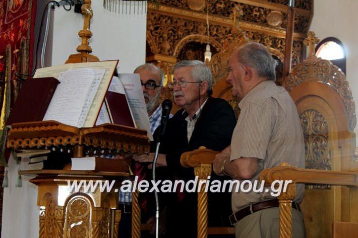 alexandriamou.gr_agiosalexandros2019IMG_3954