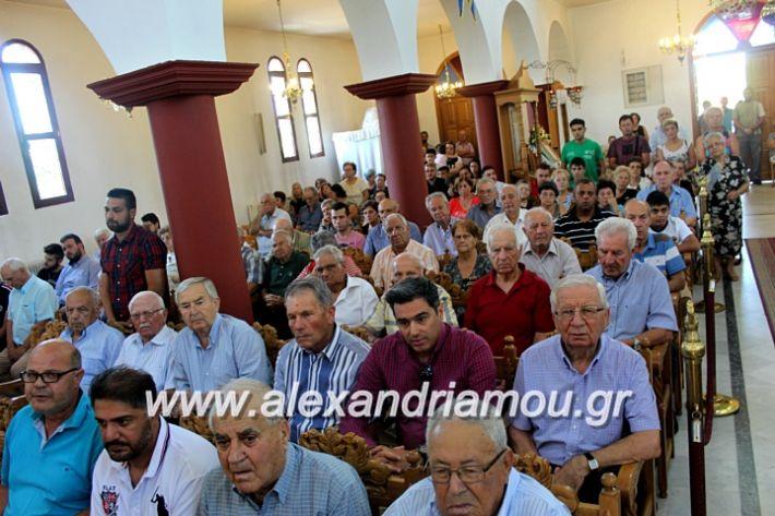 alexandriamou.gr_agiosalexandros2019IMG_3955