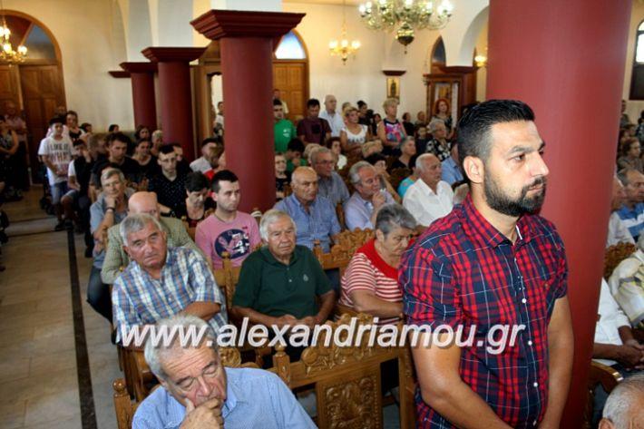 alexandriamou.gr_agiosalexandros2019IMG_3957