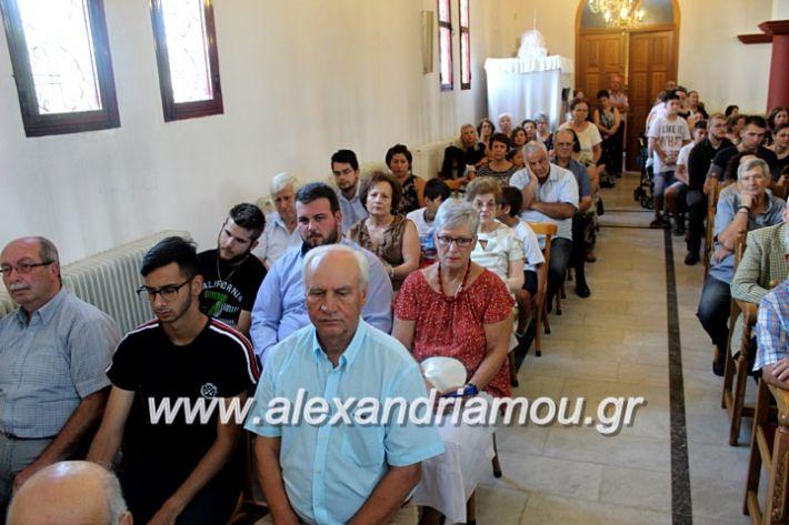 alexandriamou.gr_agiosalexandros2019IMG_3958