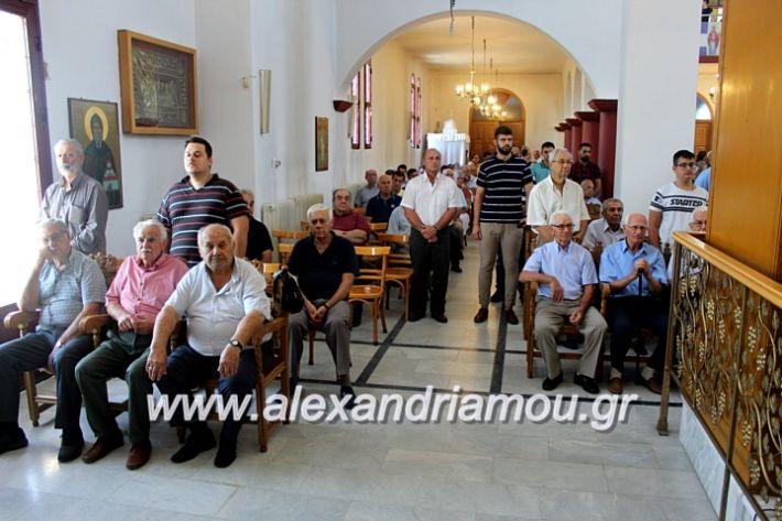 alexandriamou.gr_agiosalexandros2019IMG_3959