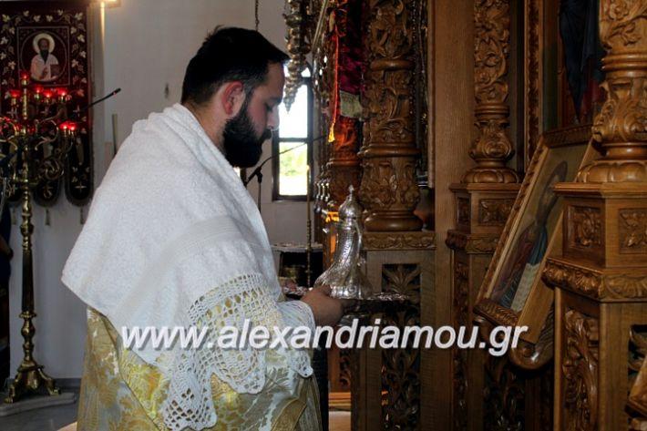 alexandriamou.gr_agiosalexandros2019IMG_3962