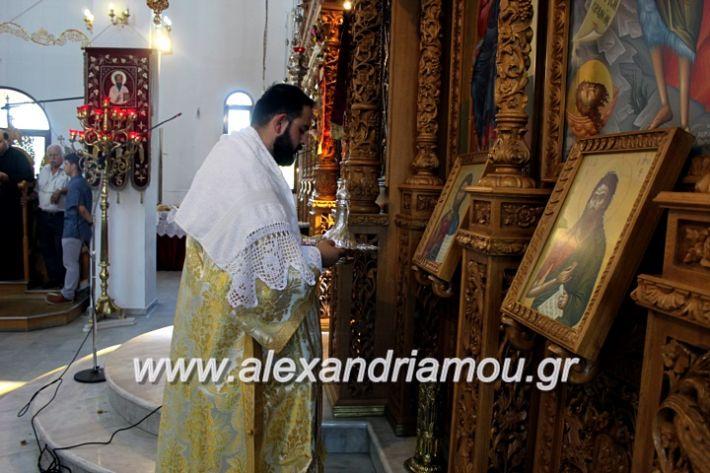 alexandriamou.gr_agiosalexandros2019IMG_3963