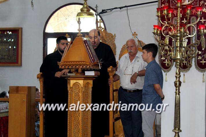 alexandriamou.gr_agiosalexandros2019IMG_3964