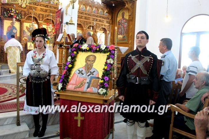 alexandriamou.gr_agiosalexandros2019IMG_3967