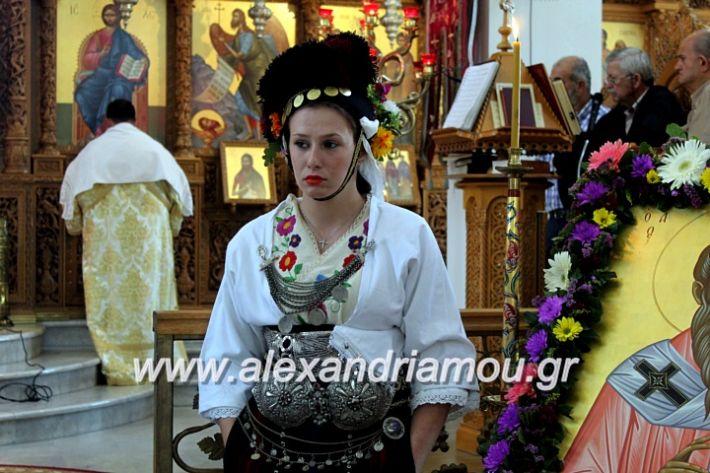alexandriamou.gr_agiosalexandros2019IMG_3968