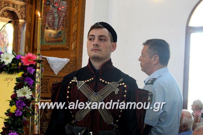 alexandriamou.gr_agiosalexandros2019IMG_3969