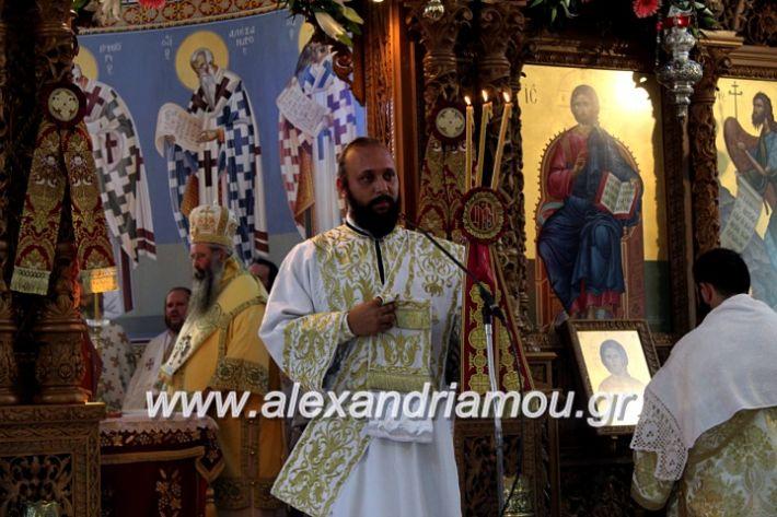 alexandriamou.gr_agiosalexandros2019IMG_3970