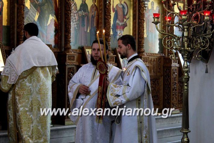 alexandriamou.gr_agiosalexandros2019IMG_3971