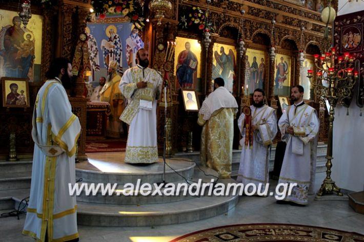alexandriamou.gr_agiosalexandros2019IMG_3972