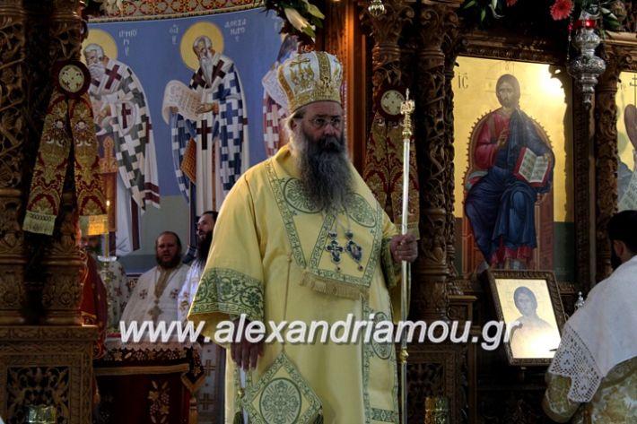 alexandriamou.gr_agiosalexandros2019IMG_3973