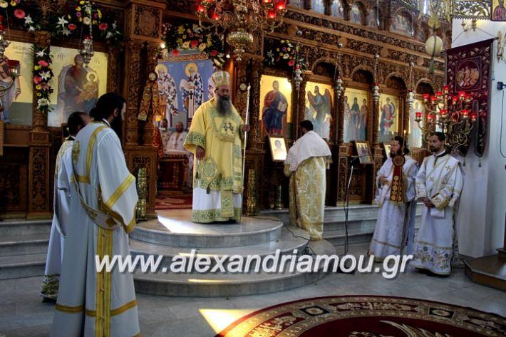 alexandriamou.gr_agiosalexandros2019IMG_3974