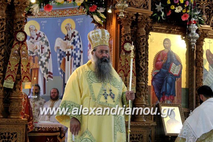 alexandriamou.gr_agiosalexandros2019IMG_3975
