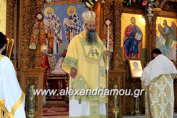 alexandriamou.gr_agiosalexandros2019IMG_3977