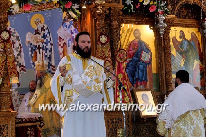 alexandriamou.gr_agiosalexandros2019IMG_3978